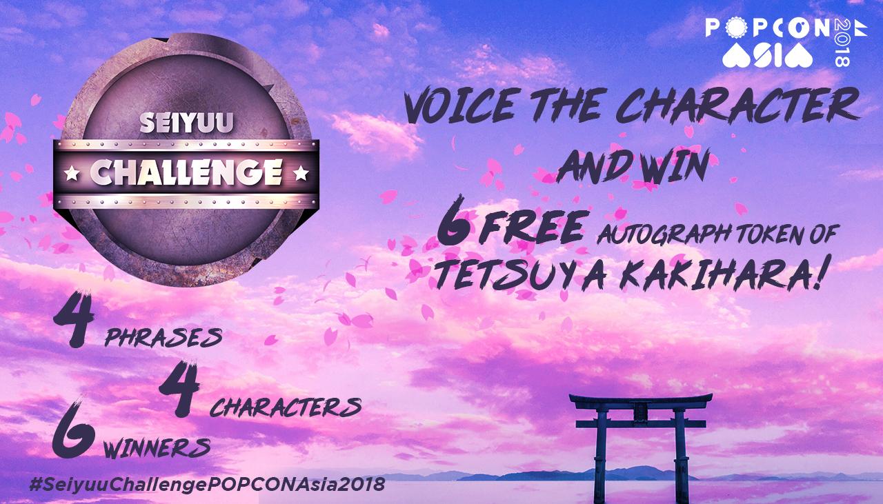 Seiyuu Challenge